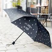 Зонт от ив роше.