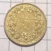 Монета 5 рапенов 1995