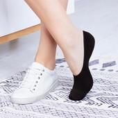 лот 2 пары .Идеальный вариант для туфель или кроссовок, капроновные следы от Tchibo размер 35-38