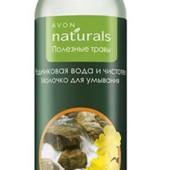 """Avon naturals Тоник для лица """"Ключевая вода и чистотел"""""""