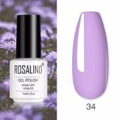 Обери свій фіолетовий Rosalind 7ml скло ❤️Один на вибір або 2 за бліц❤️Дивіться інші лоти