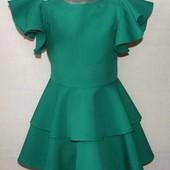 Платье-сарафан в стиле Диор.