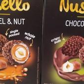 Вкуснейшие конфеты с орешками. В лоте 1 упаковка на выбор