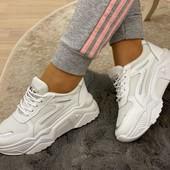Отличные кроссовочки белого цвета по супер-цене. Стартовая цена = блиц.цене.