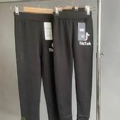 Новинка! Дитячі демісезонні штани Tik Tok завужені по шву для дівчаток Kenalin