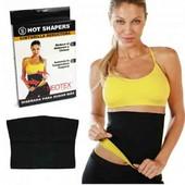 Утягивающий пояс для похудения Hot Shapers без застежки