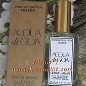 Свежий, завораживающий аромат - Giorgio Armani Aqua di gioia.
