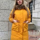 Стильная куртка-пальто, Размеры: 42-44, 46-48, 50-52, 54-56. 4 цвета! Ткань: плащевка, синтепон 250,
