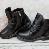 Утепленные подростковые ботиночки 35р=22.5см