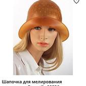 Профессиональная шапочка каучуковая для мелирования волос