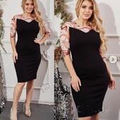 Очень красивое нарядное платье р.56/62. Большая распродажа!!!