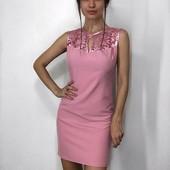Очень стильное элегантное платье 40-42-44-46 рр! три цвета! Качество отличное!