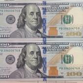 100$США