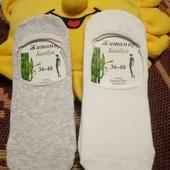 Зручні шкарпетки-сліди !!! Лот 1 на вибір.*Можна докупити* Носки