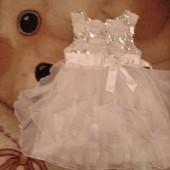 На 8-е Марта. Очень красивое нарядное платье American Princess