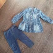 джинсовая рубашка и лосины