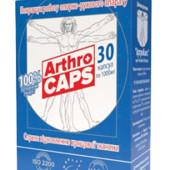 Arthro caps Натуральный комплекс, который поможет избавиться от боли в суставах!!!