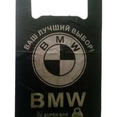 10шт.Большие крепкие суперпакеты BMW 40х60см.