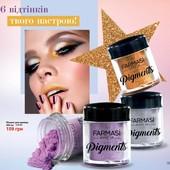 Тени для макияжа Цвет 1104067 от Farmasi фармаси