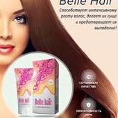 Маска для ухода за волосами Belle Hair.Акция!!!