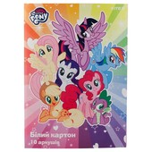 Картон белый односторонний Kite my lttle Pony А4, 10 листов, папка