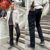 "Хит!!! Класснючие брюки ""LS jeans""! 100%коттон"