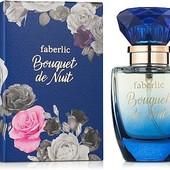 Парфюмерная вода для женщин Bouquet de Nuit faberlic (пробник)
