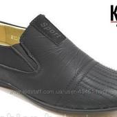Туфли для мальчика, стелька-23,5