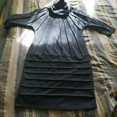 31. Сукня