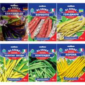 Фасоль спаржевая и Фасоль овощная. Профпакет (15г). Семена в ассортименте . Лот 1 пакет на выбор.