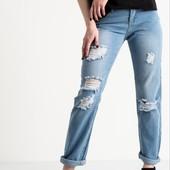 Стильные коттоновые джинсы. Качество-вау!