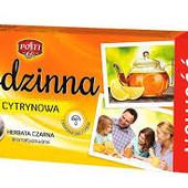 Чай черный лимонный или классический 80 пакетов.Польша. В лоте один на выбор.