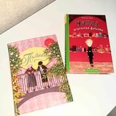2 добрые интересные книги