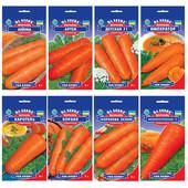 Морковь . Семена в ассортименте .Лот 5 пакетов на выбор.