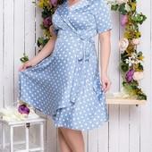 Очень красивое, легкое платье на запах! 46р!