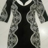 Нарядное трикотажное платье. Очень красивое!