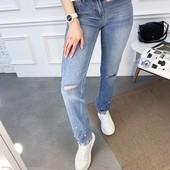 Хитярные весенние джинсы -рванки с бусинами