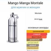 Монталь Манго Манга 45 мл тэстер