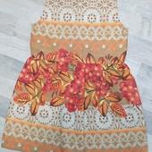 Очень красивое платье ткань натуральный лен на 6 лет отдаю по смешной цене