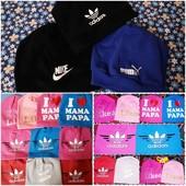 Модные разноцветные шапочки на 1-8 лет