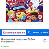 Pie face Cannon , забавная Настольная игра