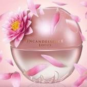 Женская парфюмерная вода Avon эйвон одна на выбор incandessence,Perceive sunshine, viva la vita 50ml