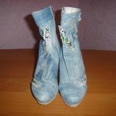 продам коттоновые ботиночки в хорошем состоянии
