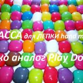 Натуральная масса для лепки Play-doh ручн.работы, 800грамм! цветов. СкидкаУП-5%