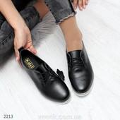 Крутые туфельки, очень стильненькие! натуральная кожа!