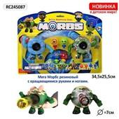 Игровой набор боевые головы Morbs