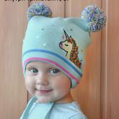 Красивая весенняя шапка на 1-3 года ОГ 46-50см двойная Качество Супер!!!