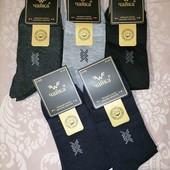 Носки чоловічі 41-47 розмір
