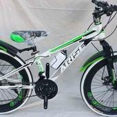 Велосипед Новий