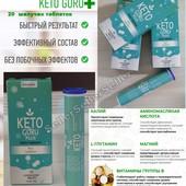 ❤️Keto Guru+ Шипучие таблетки(20) для похудения (Кето Гуро)